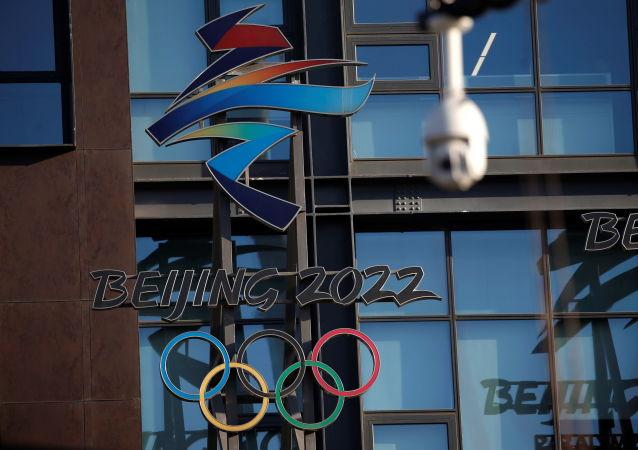 美国共和党人呼吁抵制2022年北京冬奥会