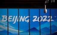 北京冬奥会将彰显中国的高技术水平