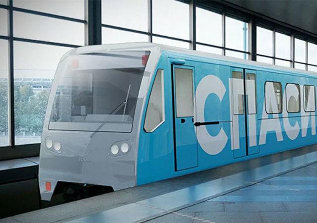 莫斯科市民为致敬医务工作者的地铁列车选择外观方案