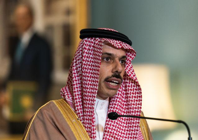 沙特外交大臣费萨尔