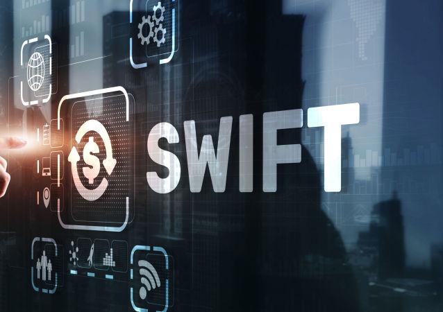 克里姆林宫评被迫脱离SWIFT的可能性:不能排除任何一种威胁