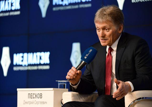 克宫:俄罗斯愿意与所有国家建立良好关系