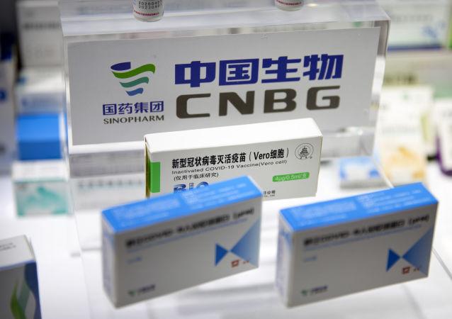 中国国药集团的新冠疫苗