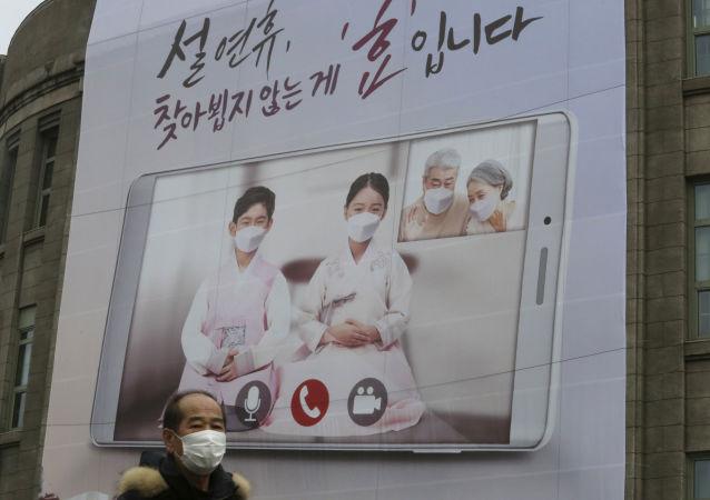 韩国人因新冠疫情被迫在农历新年不与家人聚会