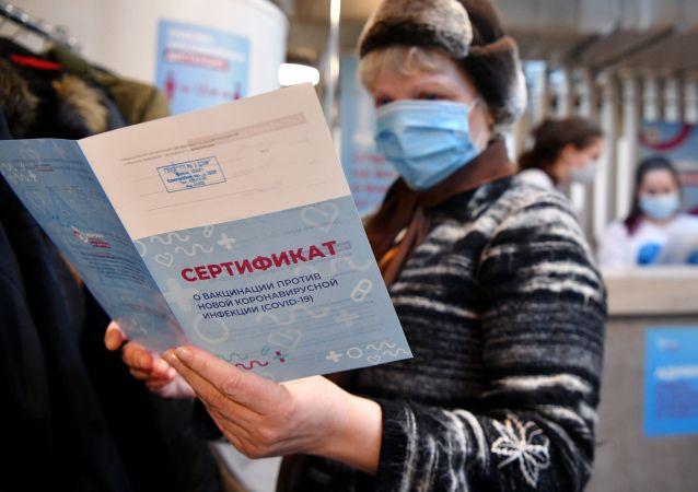 媒体:莫斯科希望接种新冠病毒疫苗的人数在普京接种后增长