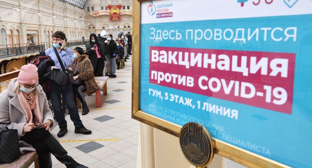莫斯科市政府宣布准备抗击英国发现的变异新冠病毒
