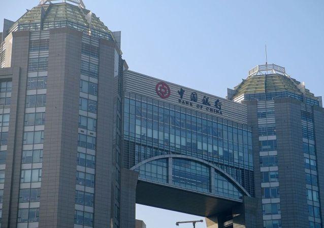 中国银行,北京