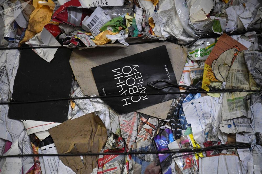 莫斯科市垃圾回收再利用。