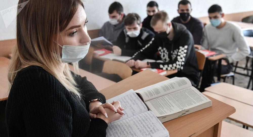 俄罗斯大学生