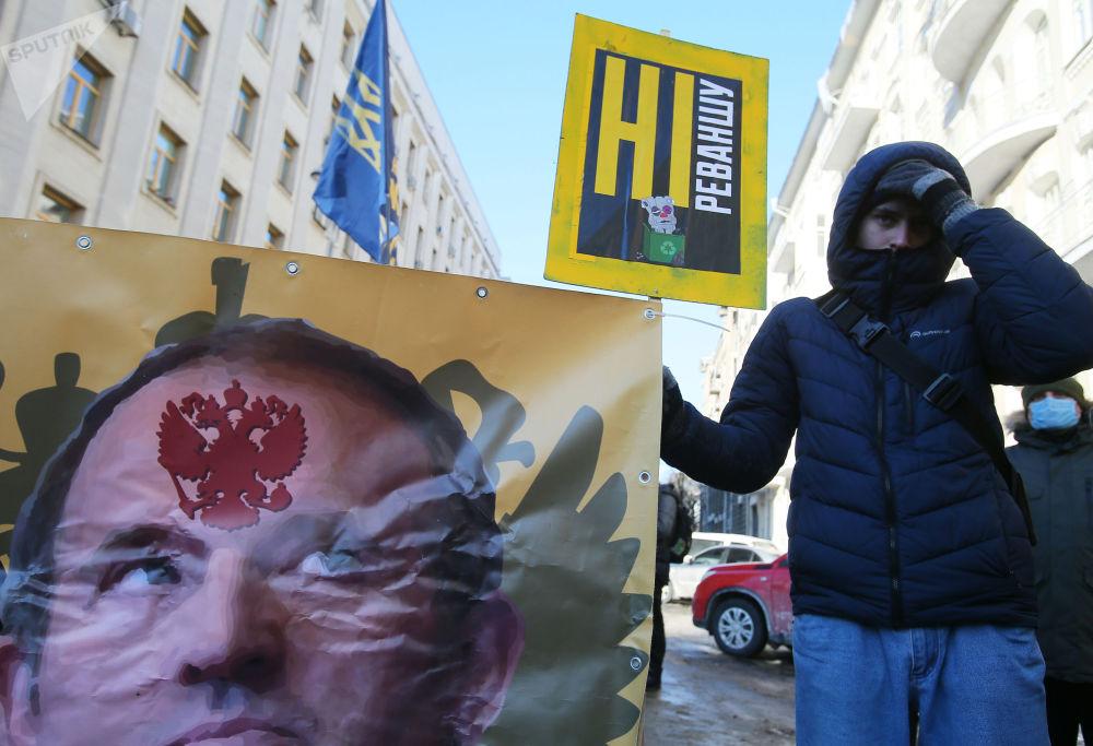 民族主义者在基辅市举行集会。
