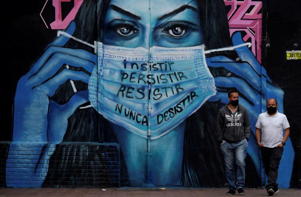 哥伦比亚波哥大的涂鸦。