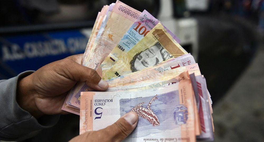 委内瑞拉推出面值100万玻利瓦尔的纸币
