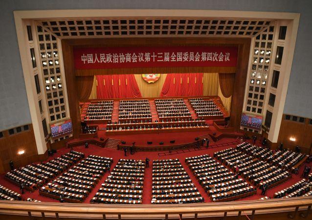 全国政协十三届四次会议
