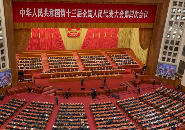 中国十三届全国人大四次会议