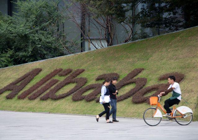 中国虎都旗下洪高科技与阿里巴巴合作打造平行进口车新零售商业模式