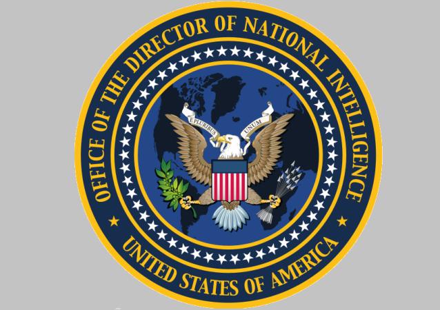 美国中央情报总监办公室的徽章