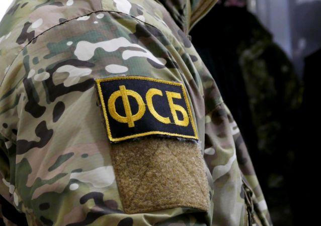 俄联邦安全局拘留16名乌克兰激进团体M.K.U.的成员 他们正准备实施爆炸和武装袭击
