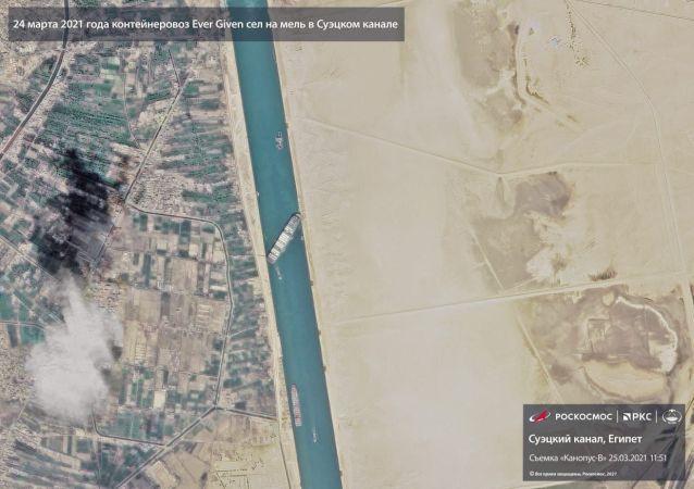 俄罗斯卫星拍摄在苏伊士运河搁浅的集装箱船