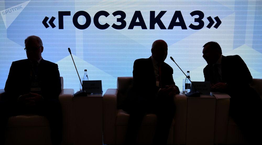 """第十六届 """"国家采购""""全俄论坛展。"""