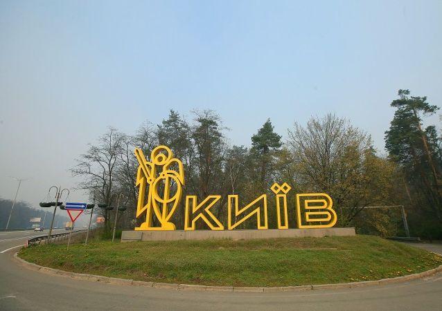 乌克兰拟乘布林肯访问之机要求美方提供包括防空系统在内的武器