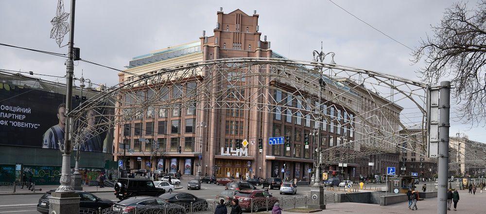 基辅,赫雷夏蒂克街
