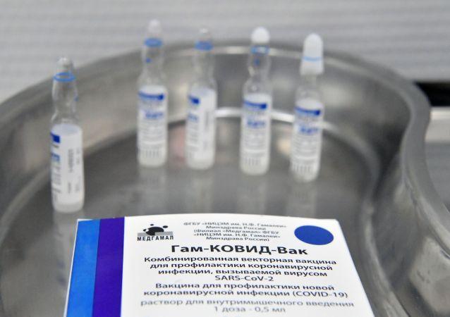"""""""卫星V""""疫苗"""