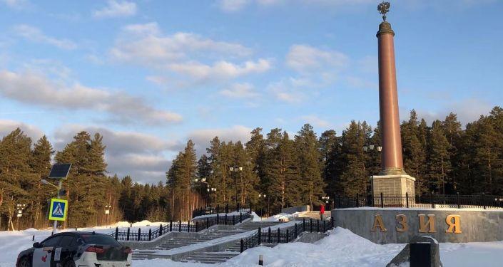 象征欧亚分界线的方尖塔。距叶卡捷琳堡市不远