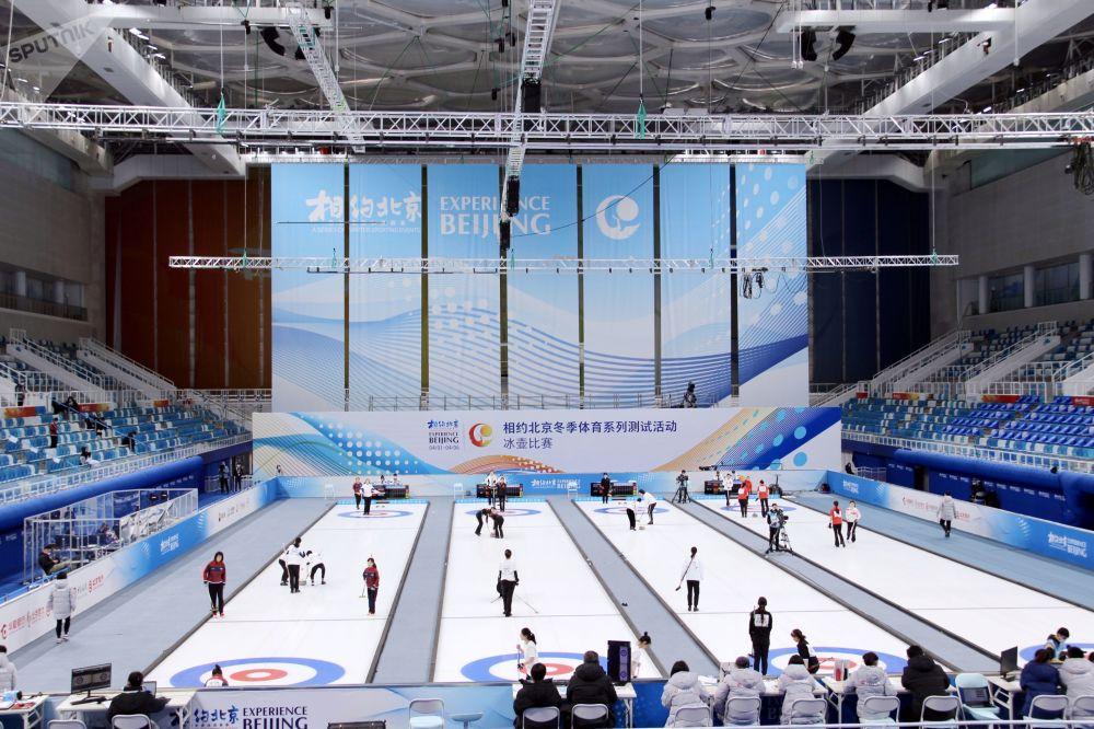 2022年北京冬奥会冰壶测试赛现场。