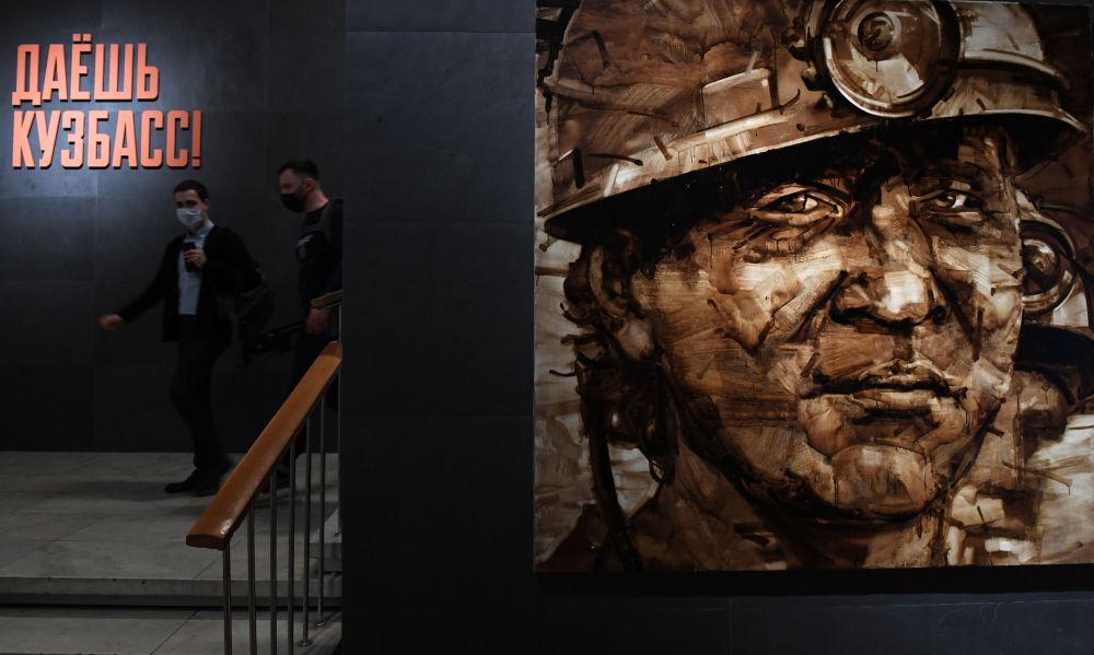 莫斯科新特列季亚科夫画廊举办《给库兹巴斯!》展