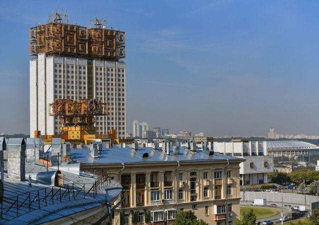 俄罗斯科学院