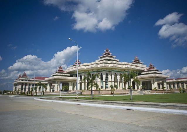 缅甸,议会,内比都