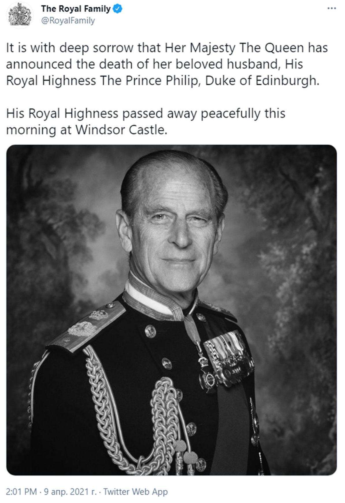 一货币等于多少人民币多少英国伊丽莎白二世丈夫菲利普亲王去世