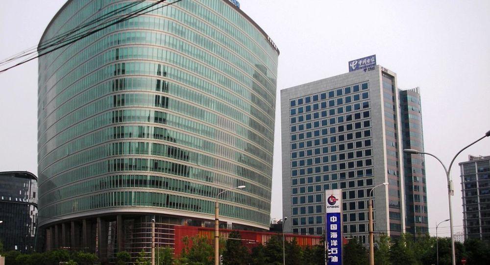中国海洋石油总公司总部