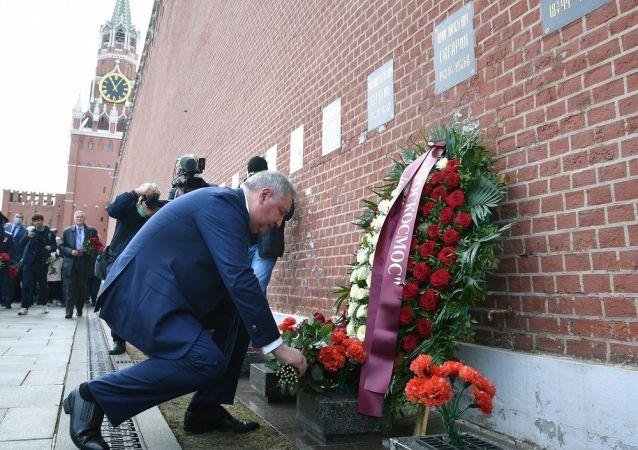 俄航天集团总经理罗戈津向加加林墓献花
