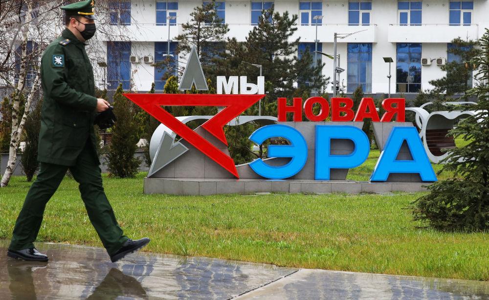 """阿纳帕市举行""""俄罗斯国防部创新日""""展览。"""