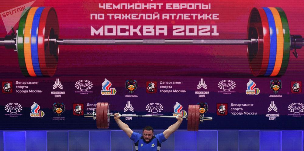 欧洲举重锦标赛。
