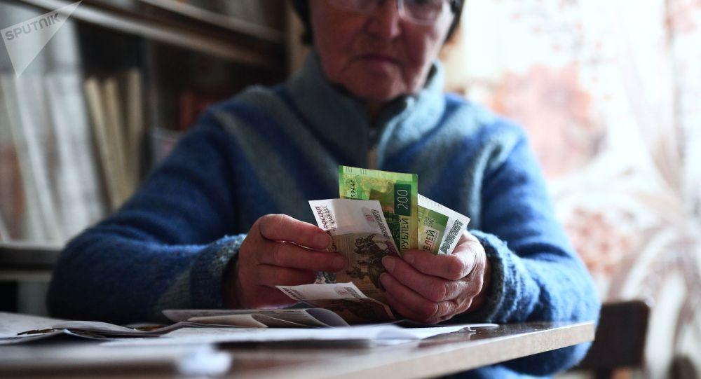 老年人更容易成为金融骗子的牺牲品
