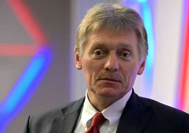 俄罗斯总统新闻秘书德米特里∙佩斯科夫