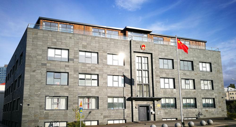 中国驻冰岛大使馆