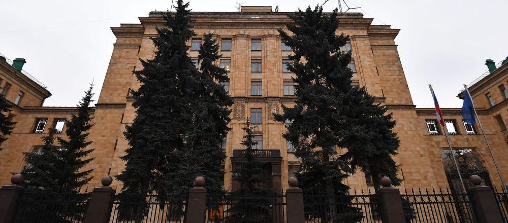 捷克驻俄罗斯大使馆