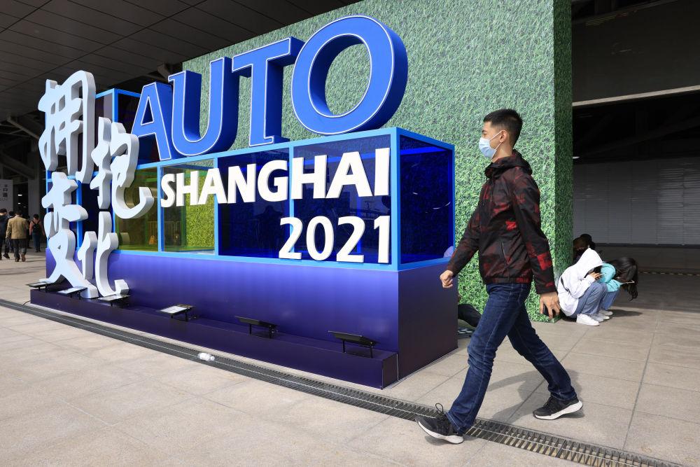 上海国际车展现场。