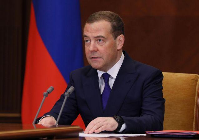 俄罗斯联邦安全会议副主席德米特里·梅德韦杰夫