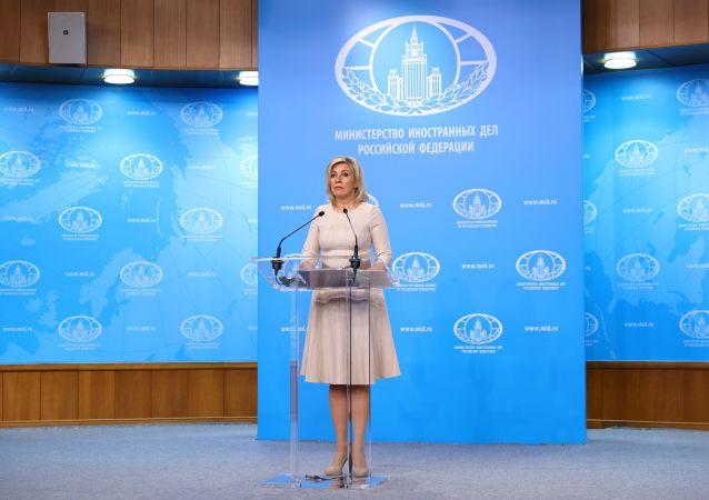 俄外交部发言人:俄欧关系因欧盟原因处于最低点