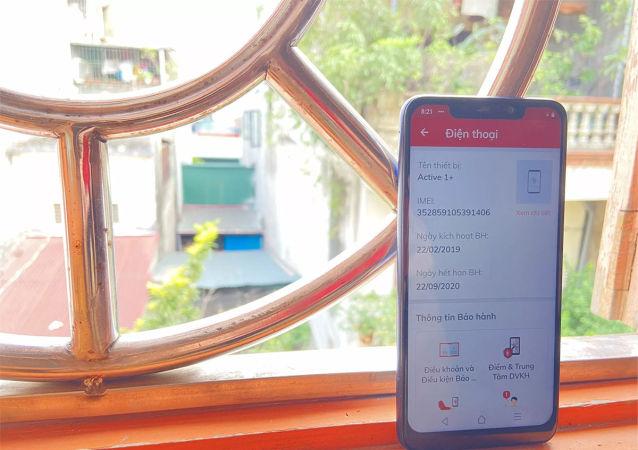 越南 Vinsmart 公司宣布退出智能手机市场