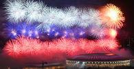 庆祝胜利日。