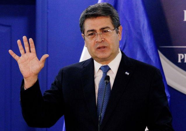 洪都拉斯总统胡安·奥兰多·埃尔南德斯·阿尔瓦拉多