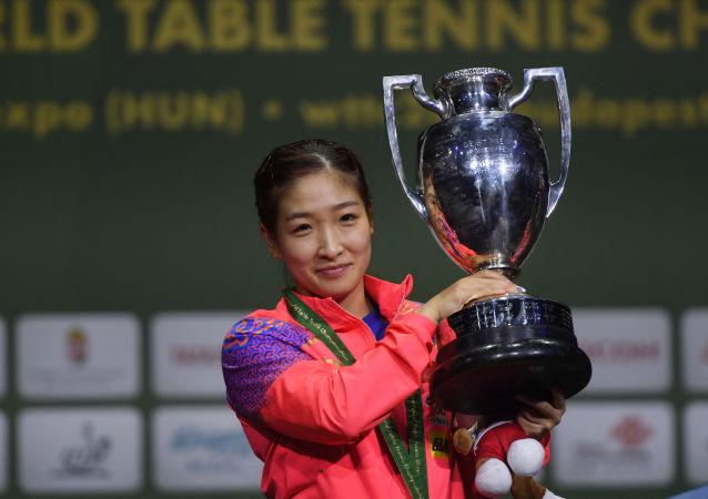 刘诗雯在2019年布达佩斯世乒赛上赢得女单冠军