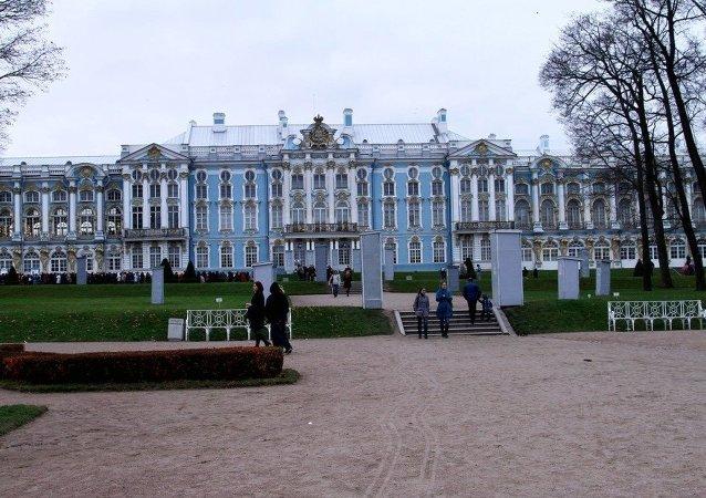 圣彼得堡,沙皇村