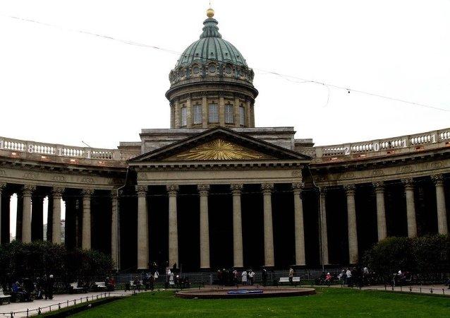 聖彼得堡喀山主教座堂