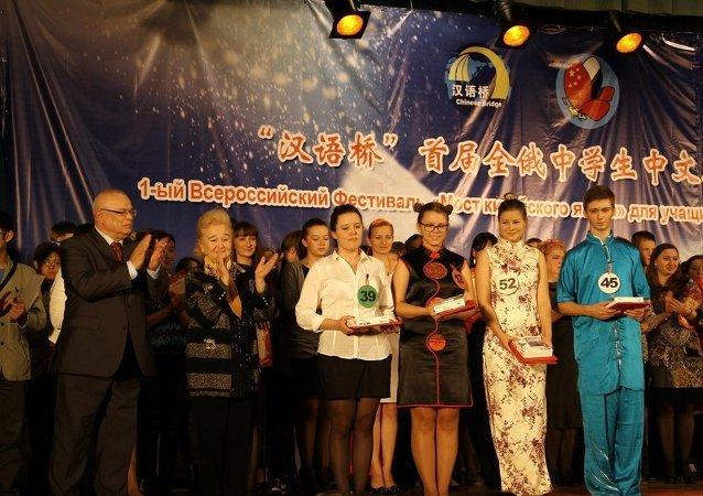 全俄中学生中文比赛(资料图片)
